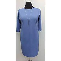 Платье женское осеннее большого размера нарядное 54 (56, 58, 60) батал для полных женщин № 381