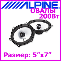 "Акустика для авто Alpine SXE-5725S (Авт. гучномовець, 2-пол. коакс, 5""x7"" 200/35 Вт)"