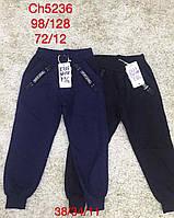 Спортивные брюки для мальчиков S&D оптом, 98-128 рр. {есть:104,110,116,122,128,98}