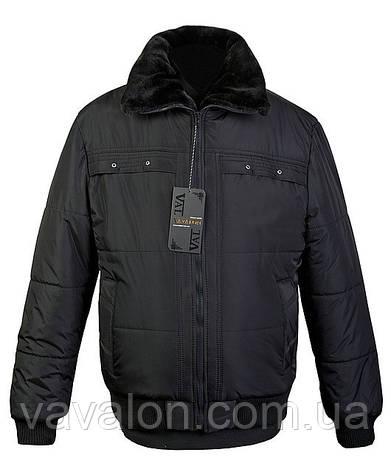 Зимняя мужская куртка!, фото 2