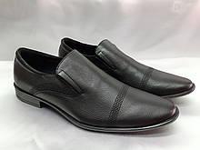Классические кожаные туфли Rondo