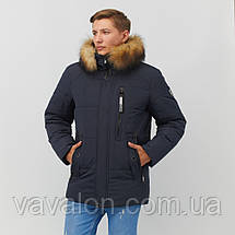 Зимняя мужская куртка Vavalon KZ-251 navy, фото 2
