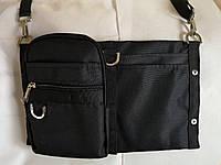 """Сумка - трансформер """"City Bag"""" с встроенным кардхолдером и маленьким кошельком"""