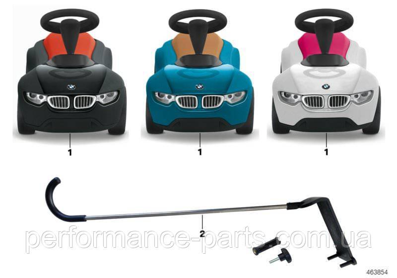 Ручка-толкатель для детских автомобилей BMW Baby Racer III, артикул 80932410943
