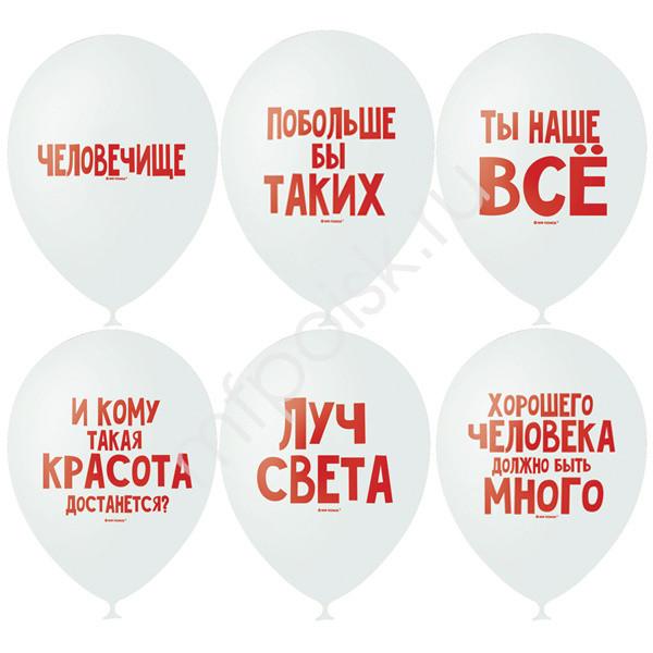 Воздушные шары 12 дюймов/30см Пастель (шелк) WHITE 2 ст. рис Хвалебные шарики 50шт