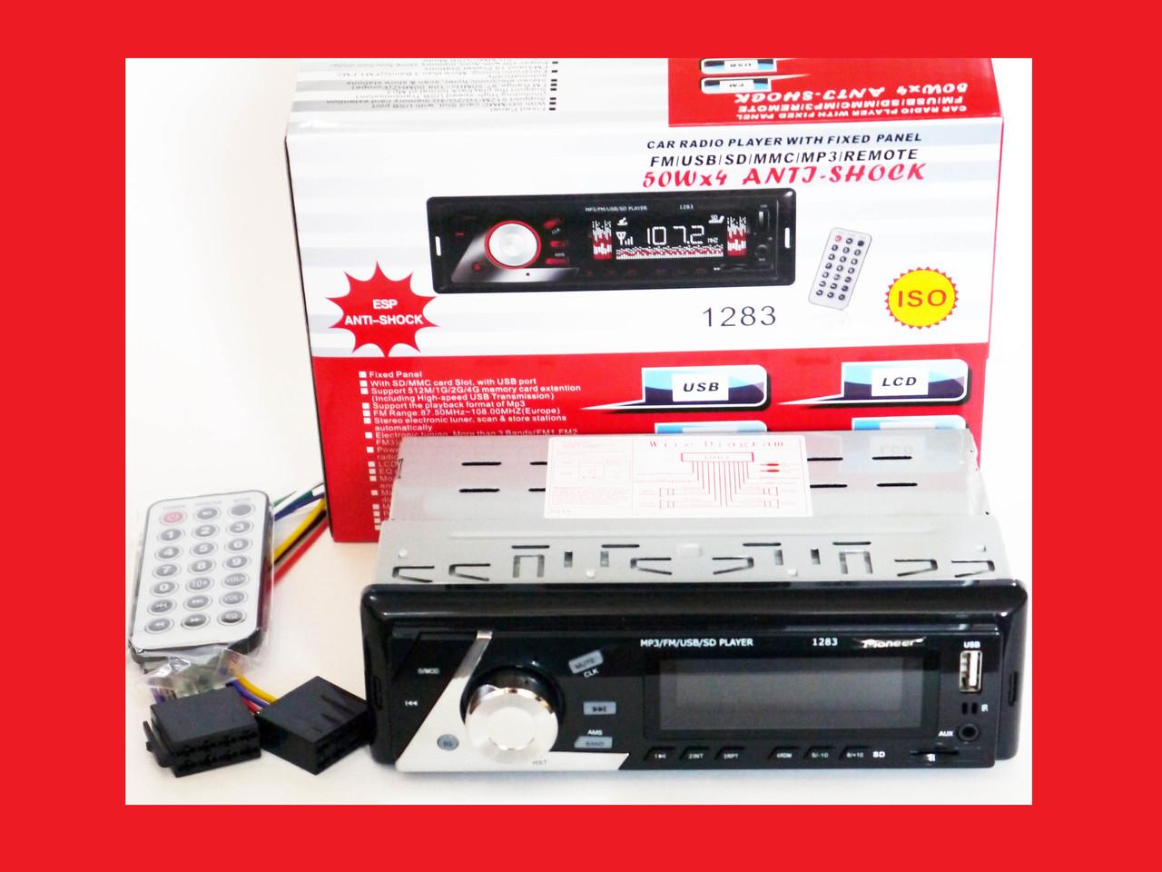 Автомагнитола Pioneer 1283 ISO - MP3+FM+USB+microSD-карта!