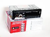 Автомагнітола Pioneer 1283 ISO - MP3+FM+USB+microSD-карта!, фото 5