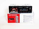 Автомагнітола Pioneer 1283 ISO - MP3+FM+USB+microSD-карта!, фото 7