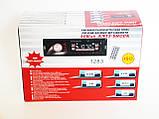 Автомагнітола Pioneer 1283 ISO - MP3+FM+USB+microSD-карта!, фото 9