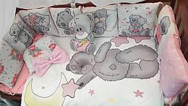Комплект защитных бортиков в кроватку Мишки Тедди