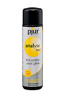 Лубрикант для анального секса Pjur Analyse Me Glide 100 ml