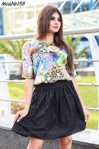 Женское платье атлас