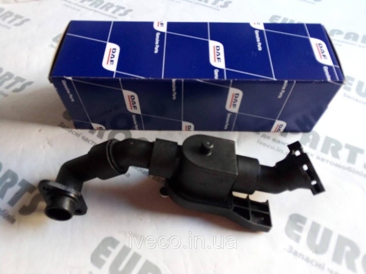 Кран радиатора печки DAF 95XF,XF105, 1331275