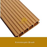 Коллекция Brush