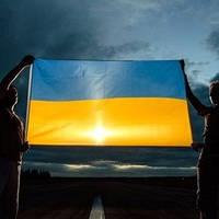 З Днем Незалежності та Державного Прапора України!