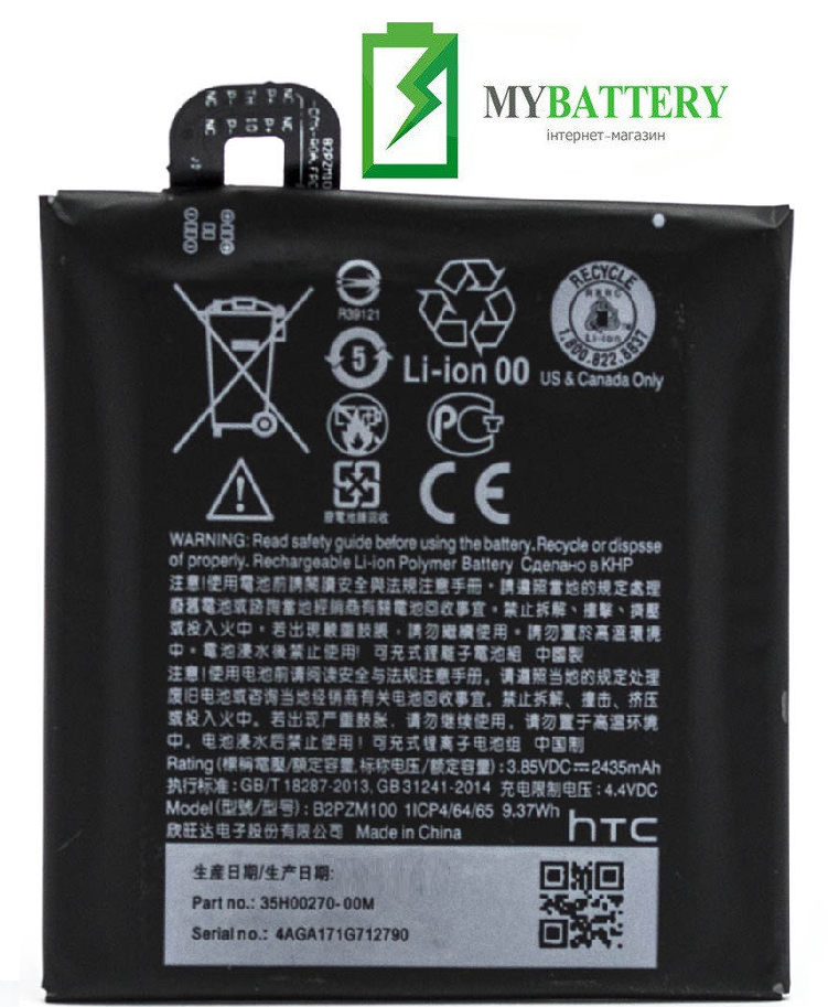 АКБ оригинал HTC B2PZM100 U Play 2435mAh 3.85V