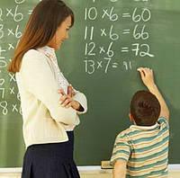 4 октября - День учителя