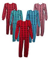 Женская пижама с начесом,женский комсомольский трикотаж,женская одежда от производителя,стрейч начес