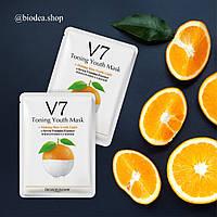 Вітамінна маска «BIOAQUA» із серії V7 з екстрактом апельсина.