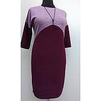 Платье женское осеннее большого размера нарядное 58 (54, 56, 60) батал для полных женщин № 382