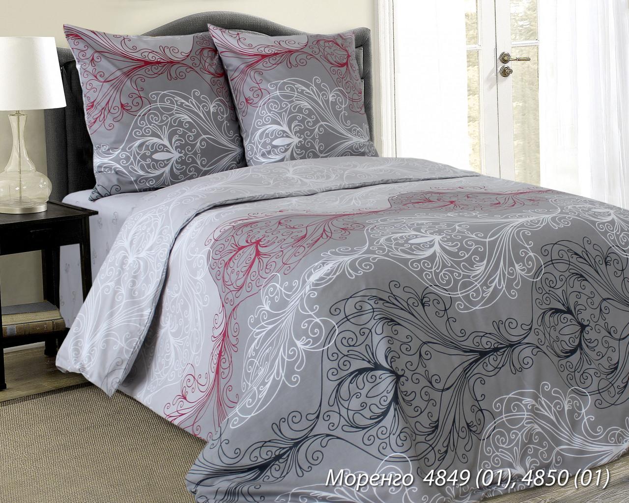 Комплект постельного белья двуспальный МОРЕНГО ( нав. 70*70)