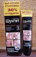 Шунгит 125 мл для тела в области суставов шеи позвоночника крем-бальзам регенерация, улучш функцион состояние