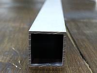 Алюминиевая труба 20х20х1 анод. Профильная квадратная, фото 1