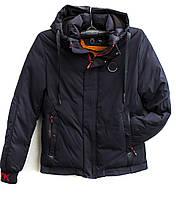 Мужские зимние куртки (р.р. 48-56) Китай, от 6 шт.