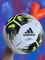 Мяч футбольный Adidas Team Training Pro р.4