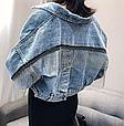 Джинсовая куртка с бахромой, фото 4