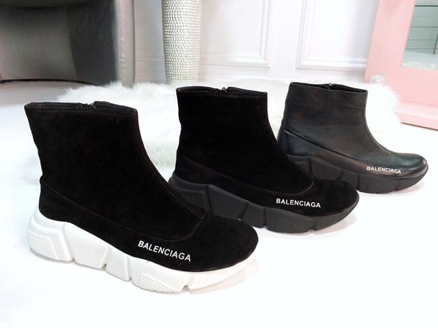 Ботинки Balenciaga осенние