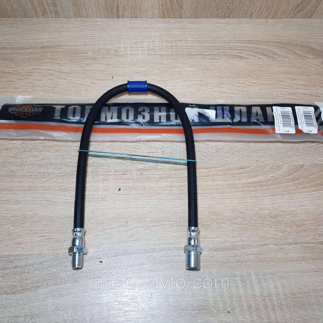 Шланг тормозной УАЗ передний,задний ПАЗ,ГАЗ 2401 21  L=540мм (пр-во Truckman)