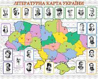 Фотообои  Литературная карта Украины  разные текстуры, индивидуальный размер