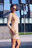 Женское вязаное облегающее платье (в расцветках), фото 2