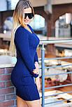 Женское вязаное облегающее платье (в расцветках), фото 3