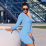 Женское вязаное облегающее платье (в расцветках), фото 6