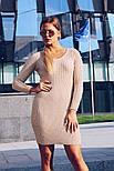 Женское вязаное облегающее платье (в расцветках), фото 8