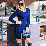 Женское вязаное облегающее платье (в расцветках), фото 7