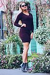 Женское вязаное облегающее платье (в расцветках), фото 9