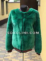 Бомбер  изумрудного цвета, работы магазина Соболини, фото 1