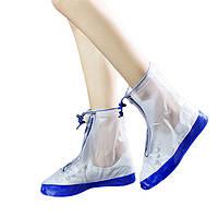 Багаторазові бахіли-чохли SUNROZ Waterproof Shoe Covers на взуття від дощу та бруду L Біло-Синій (SUN5340), фото 1