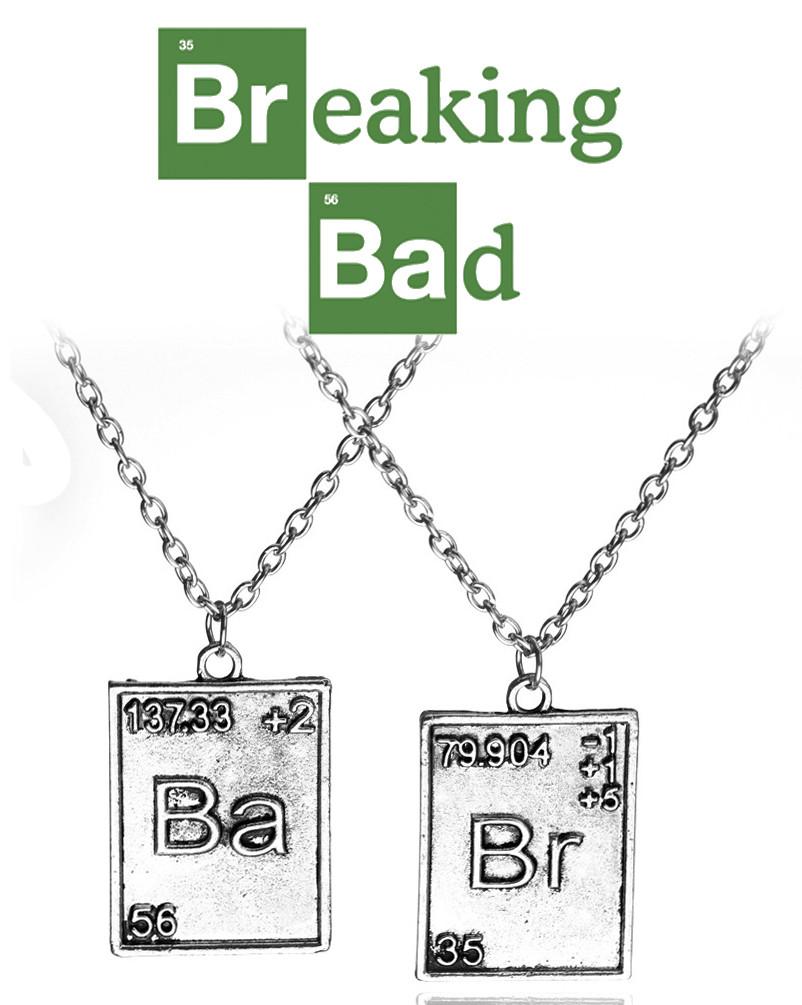 Кулоны парные Br Ba Во все тяжкие / Breaking Bad