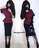 Женский костюм: кофта и юбка-карандаш и перчатки (в расцветках), фото 4