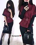 Женский костюм: кофта и юбка-карандаш и перчатки (в расцветках), фото 7