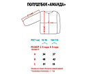 Полушубок Аманда бордовый рост 92-110, фото 3
