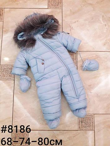 Детский комбинезон для мальчика р.68-80 опт, фото 2