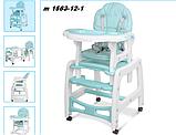 Детский стульчик для кормления BAMBI  М 1563 -12-1 трансформер., фото 6