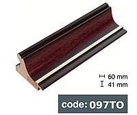 Багет дерев'яний коричневий з чорним краєм