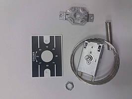 Терморегулятор Ranco К-50 Н2005/003 для пивоохладителей Термостат