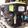 Двигатель дизельный ДД190В (10.5 л.с.)